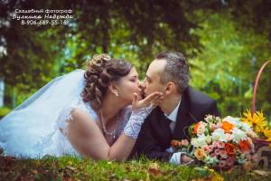 Фотограф в Можайске, свадебный фотограф в Можайске